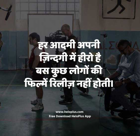motivational images in hindi