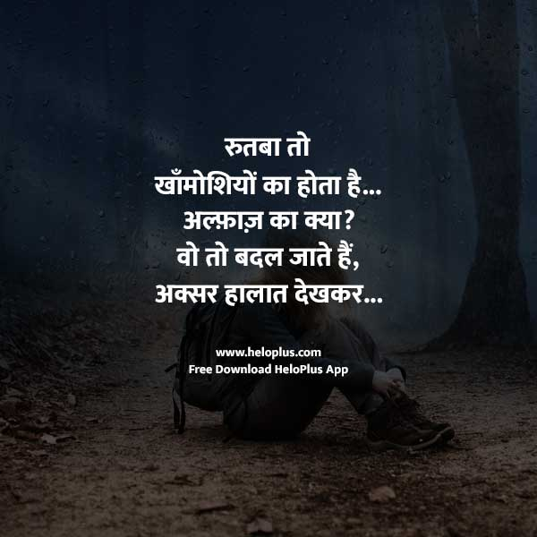 hindi motivational quotes for instagram