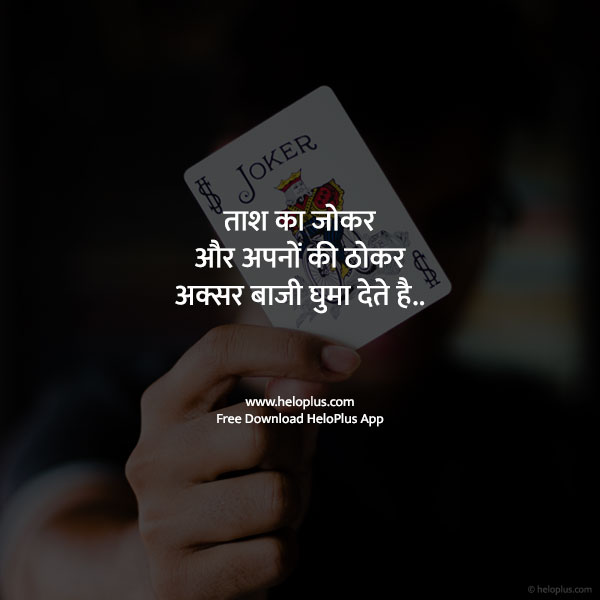 beautiful lines on life in hindi