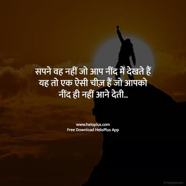 best quotes on life in hindi with images