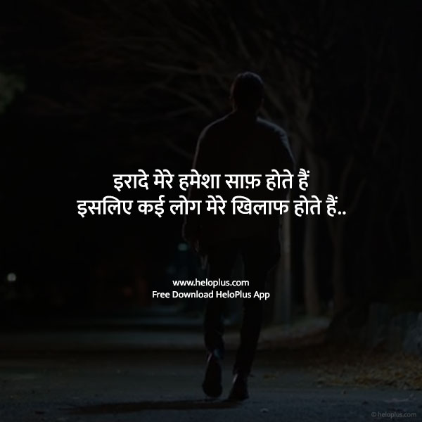 good quotes about life in hindi