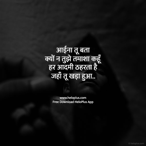 gulzar poetry in hindi on life