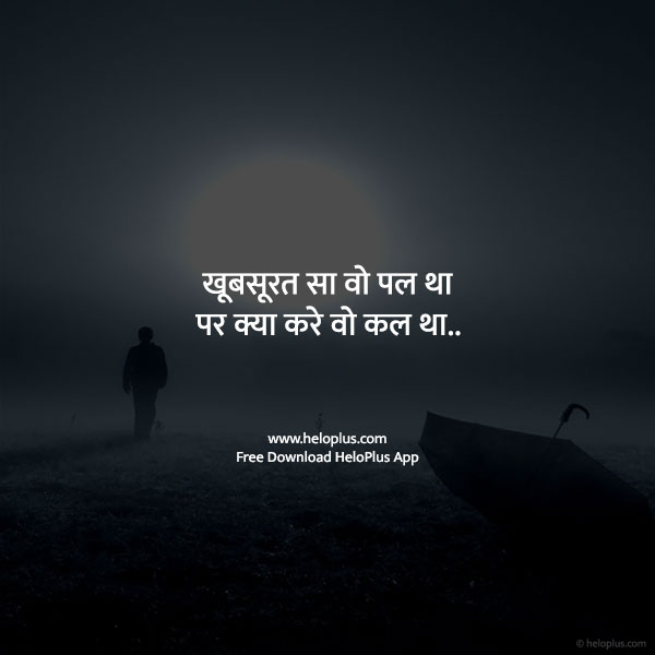 gulzar quotes on life