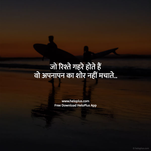 happy life quotes hindi