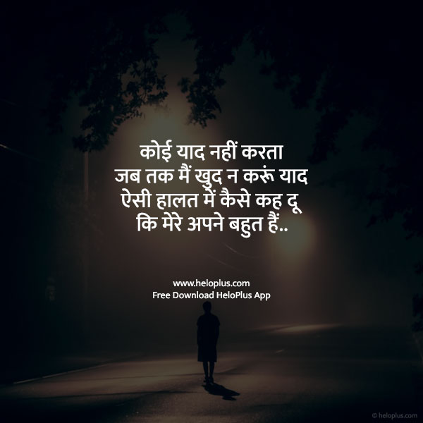 life best status in hindi