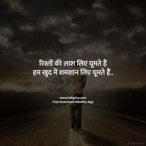 life struggle status in hindi