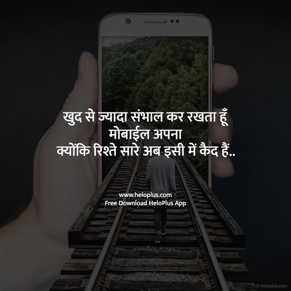 my life quotes in hindi