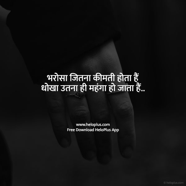 one line status on life in hindi