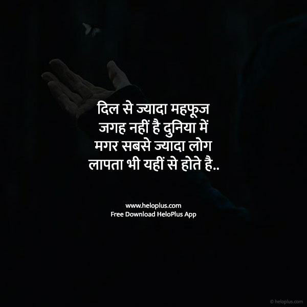 quotation on life in hindi