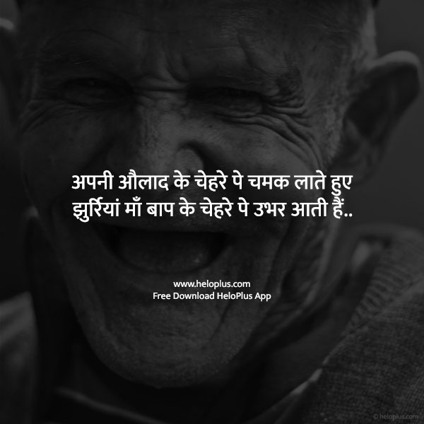 two line status in hindi on life