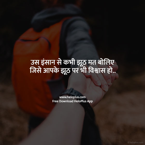 motivational quotes hindi for students