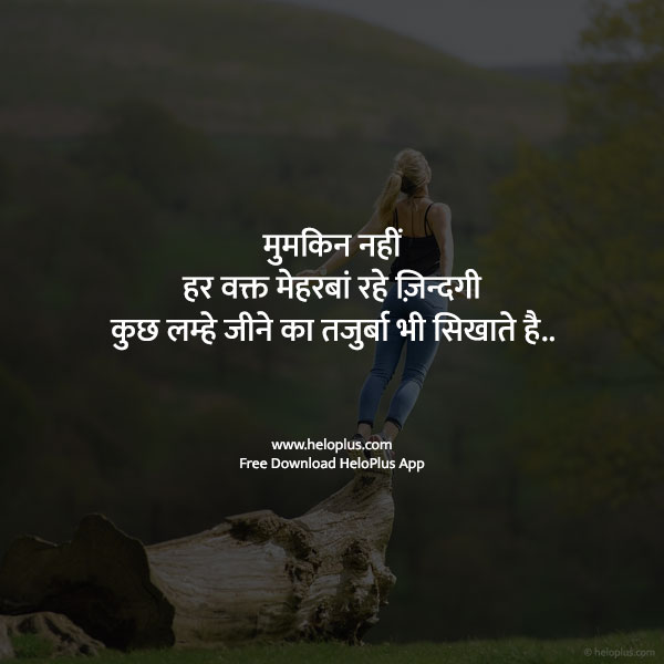 exam motivational quotes in hindi