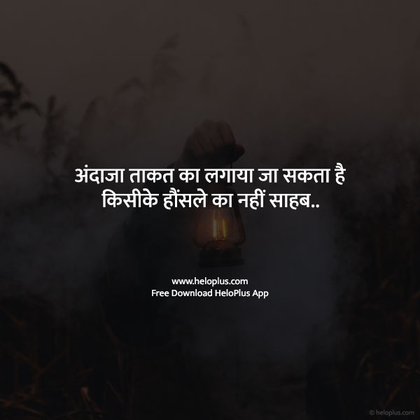 ganesha motivational quotes in hindi
