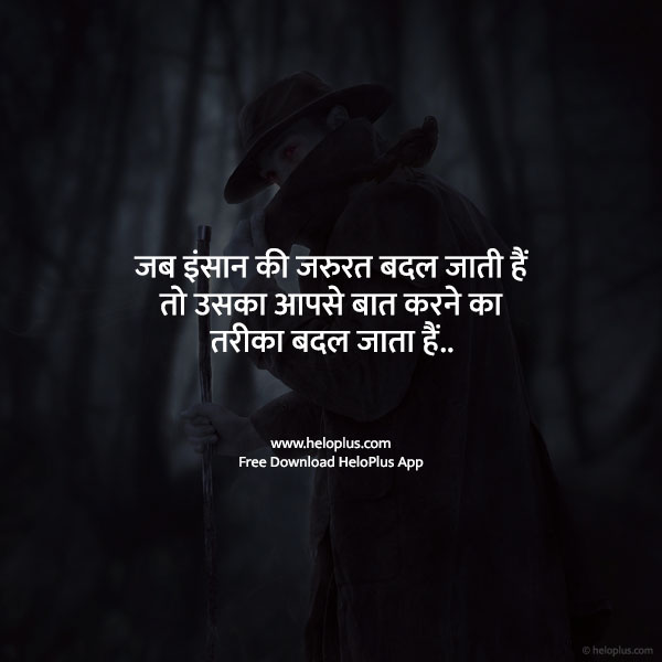 motivational status in hindi images