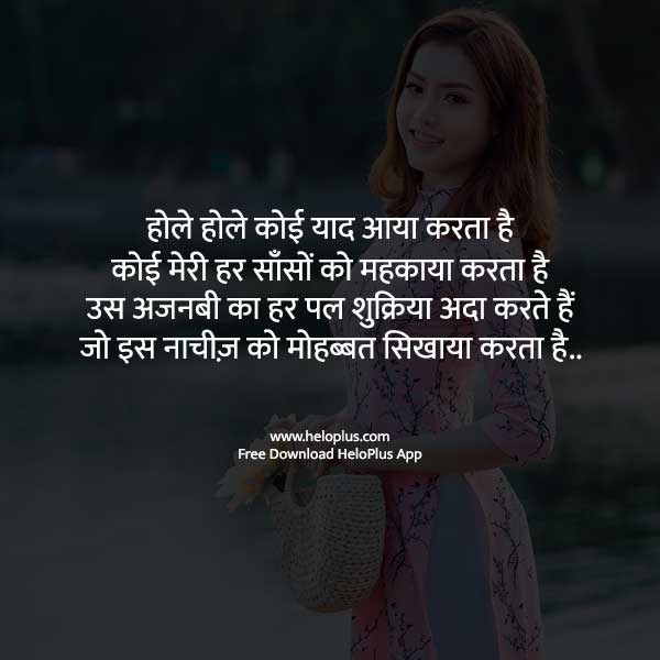 sad shayari hindi mai