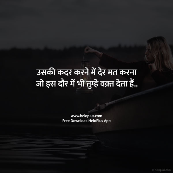 alone motivational quotes in hindi