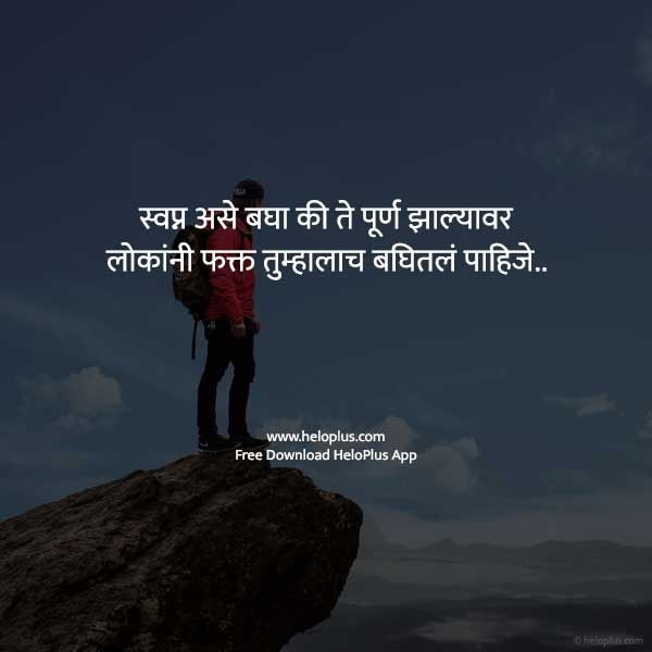 marathi attitude dialogue for girl