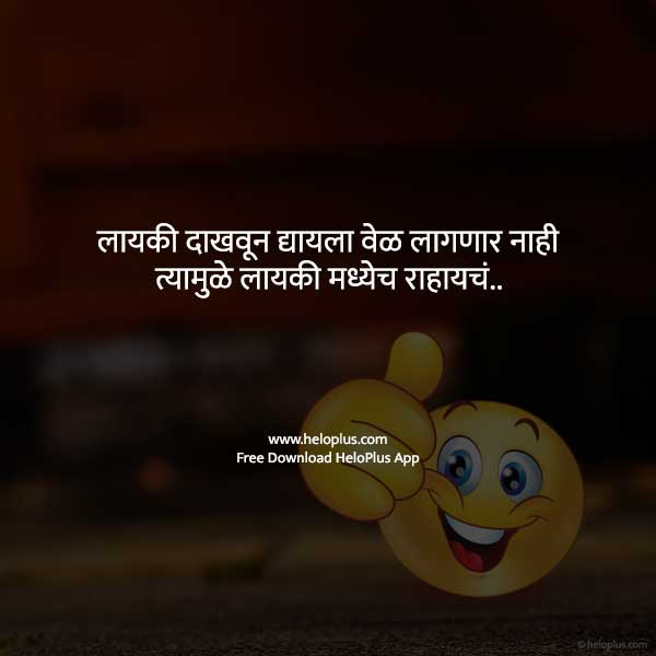 fb marathi attitude status hindi