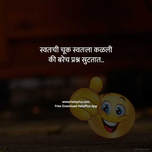 attitude status in marathi for girl