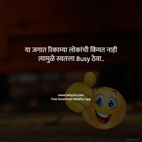 royal attitude status in marathi for girl