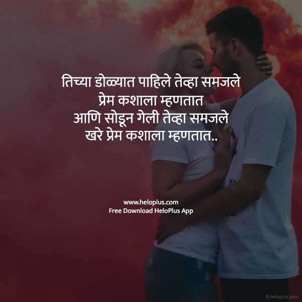 marathi sad dp