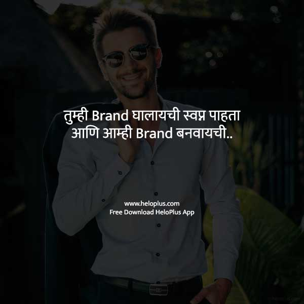 marathi attitude caption for instagram