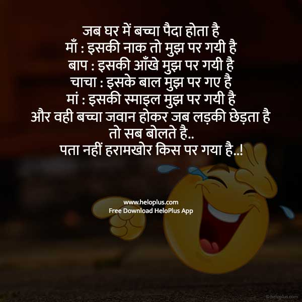 100 funny jokes in hindi