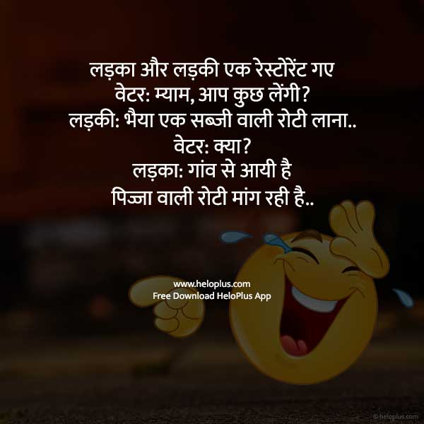 most funny jokes in hindi