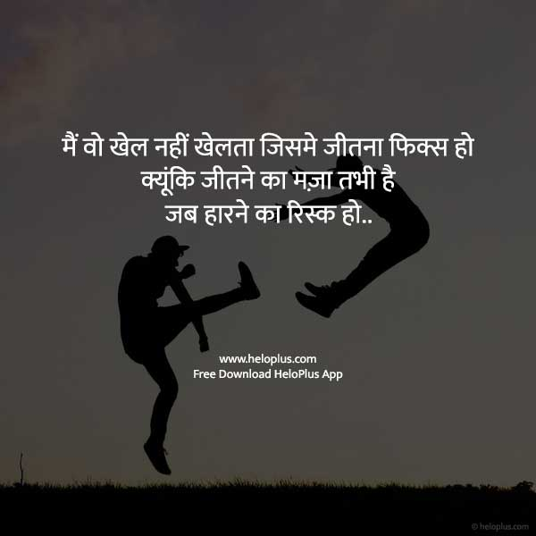 attitude status images in hindi for boy