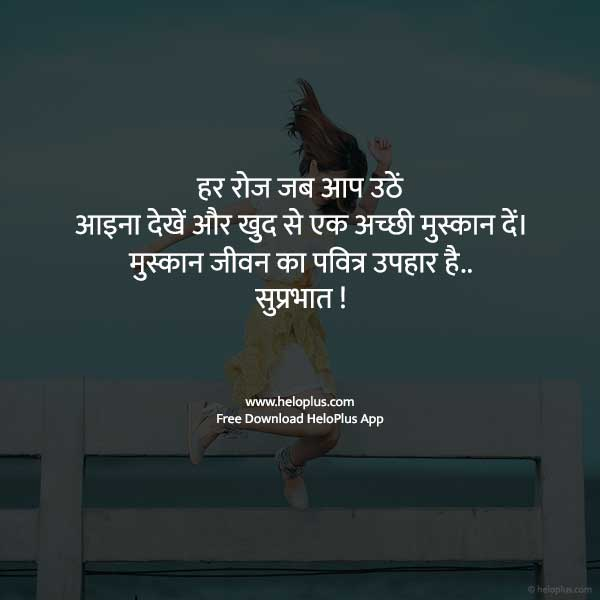 lord krishna good morning quotes in hindi