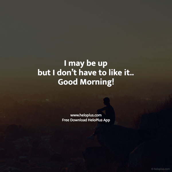 good morning quotes for friends in english