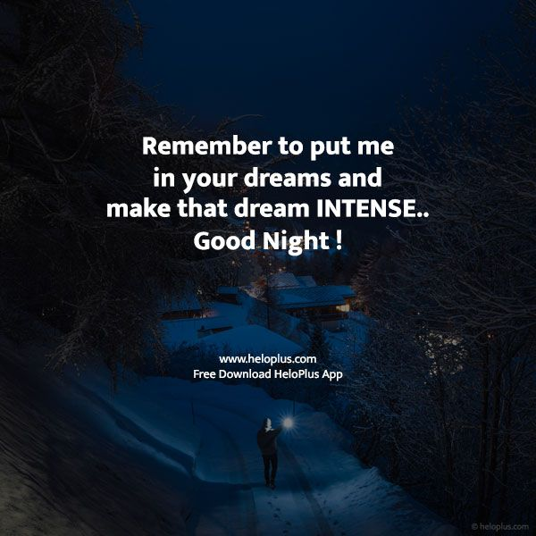 good night quotes in english