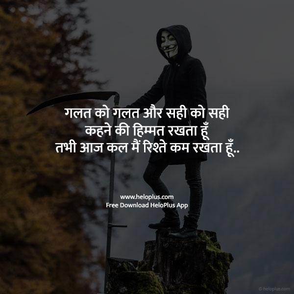 happy mood status hindi