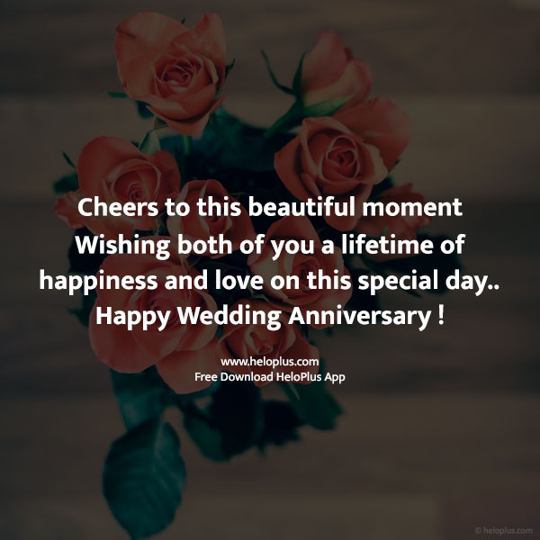marriage anniversary message